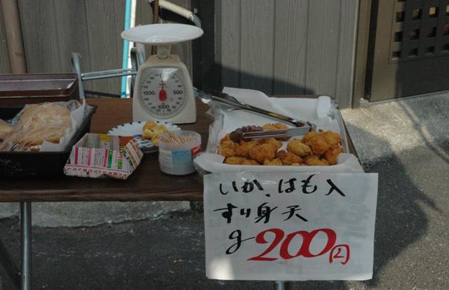 呼子の朝市(2009.10.30)