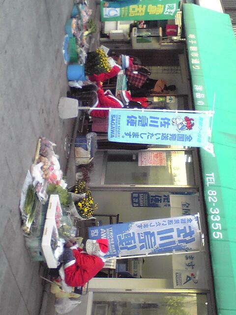 呼子朝市のお母さんたち(2009.12.02)