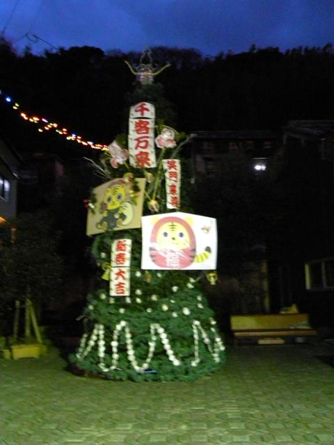 呼子のクリスマスツリーが…(2009.12.27)