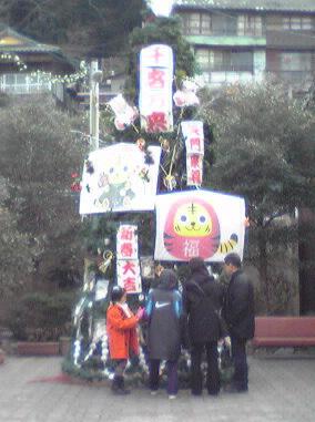 呼子「イカす門松」(2010.01.02)